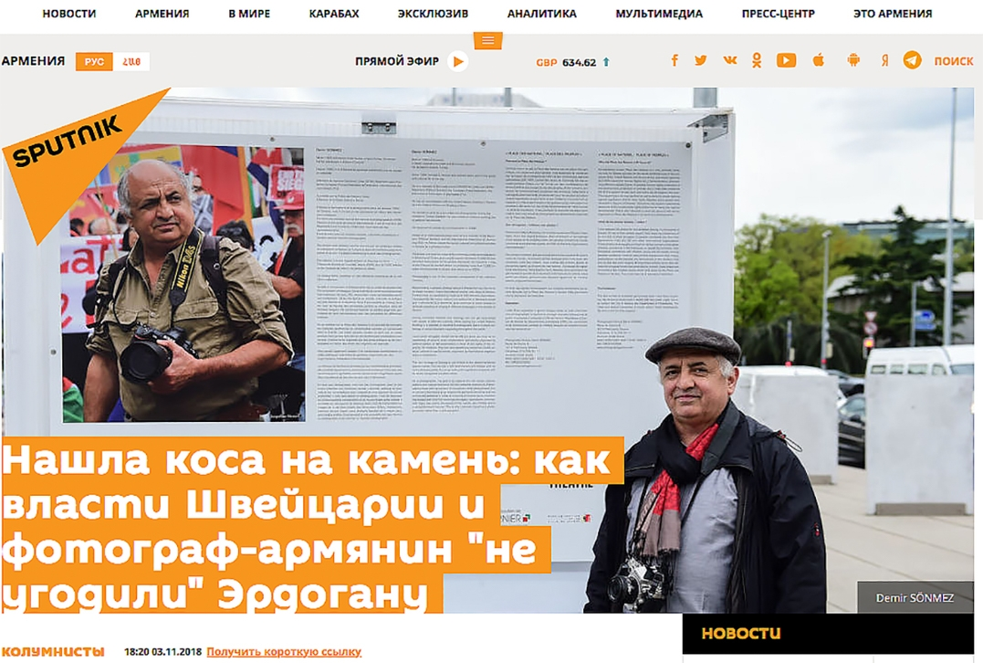 sputniknews.jpg